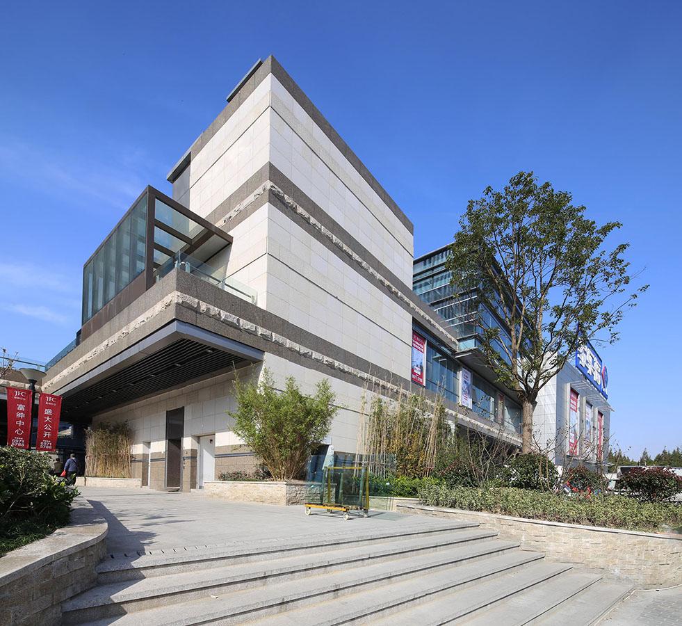 上海青浦吉富绅商业中心 (6)