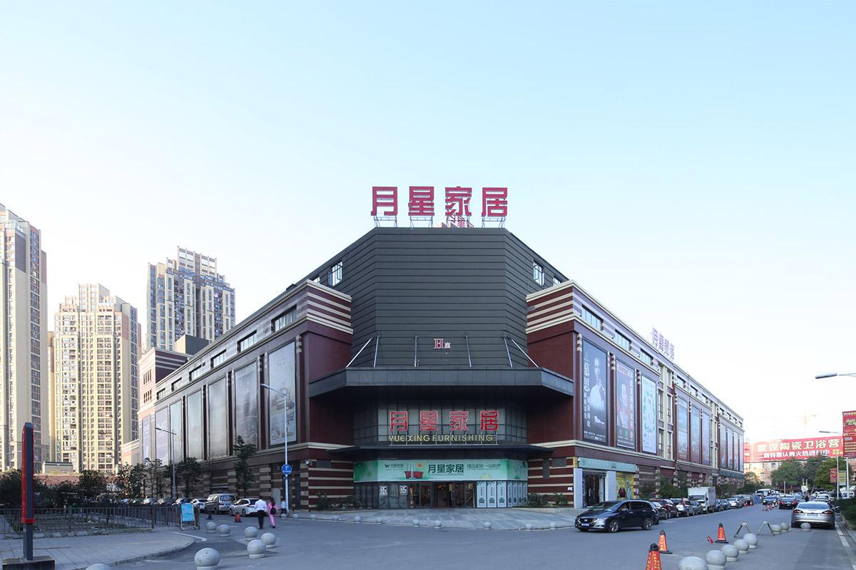 大武汉生活广场 (11)