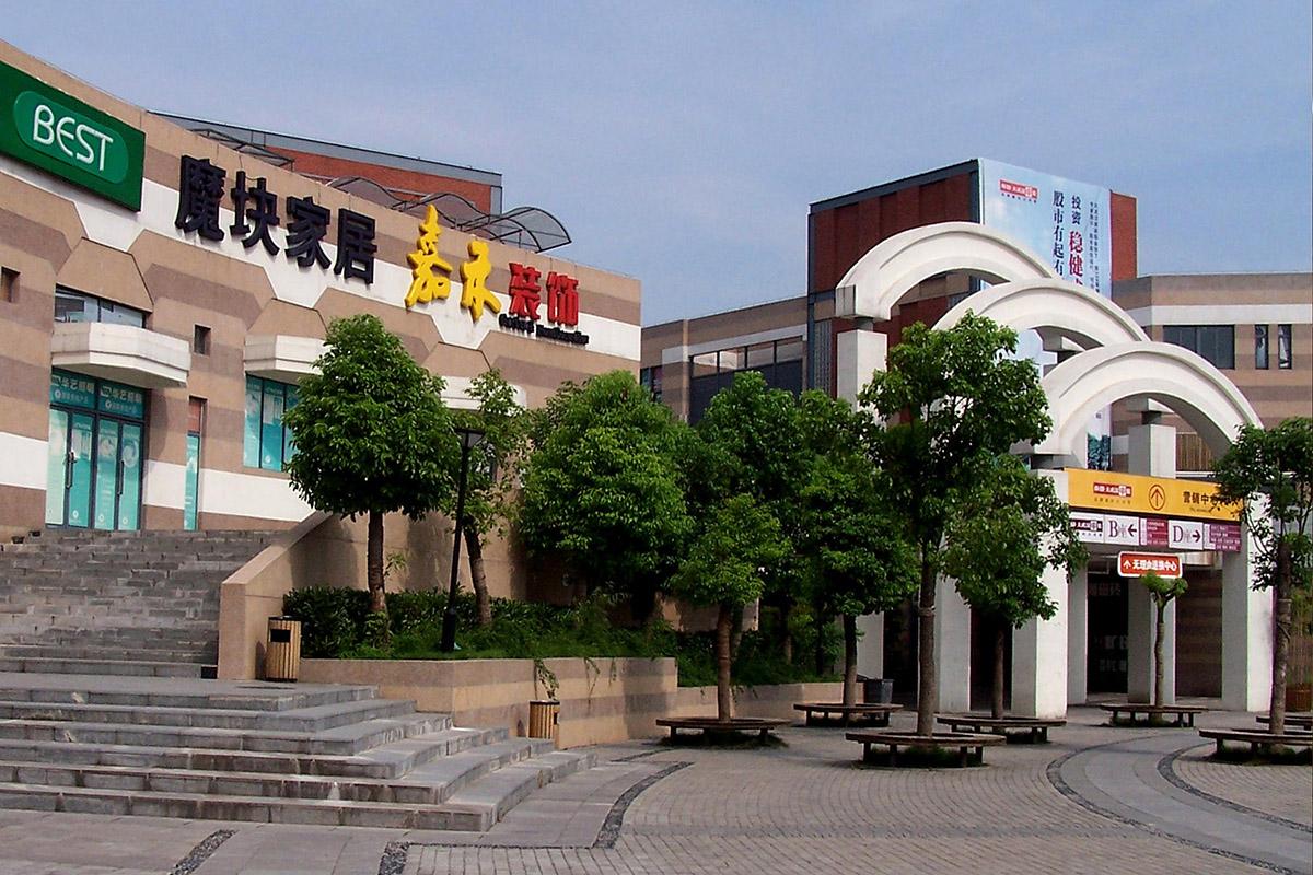 大武汉生活广场 (9)